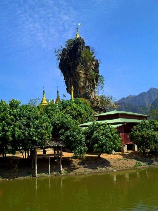 Myanmar Hpa An